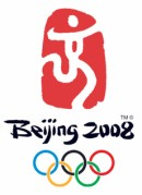 beijing2008.jpg
