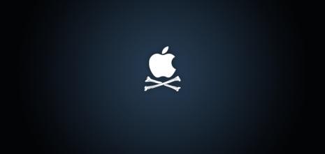 applewall.jpg