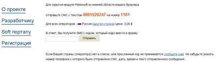 adwsms.jpg