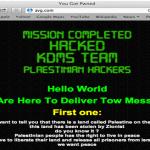 Hijacking DNS 1