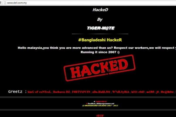 Hijacking DNS y sus consecuencias
