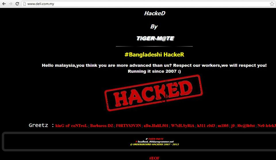 Hijacking DNS 2